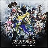サウザンドメモリーズ オリジナルサウンドトラック vol.10