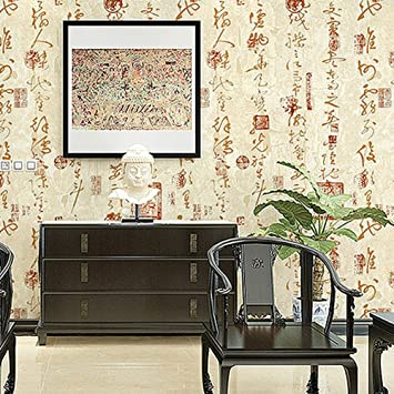 Dxg Fx Calligraphy Designs Chinoiserie Wallpaper Waterproof And