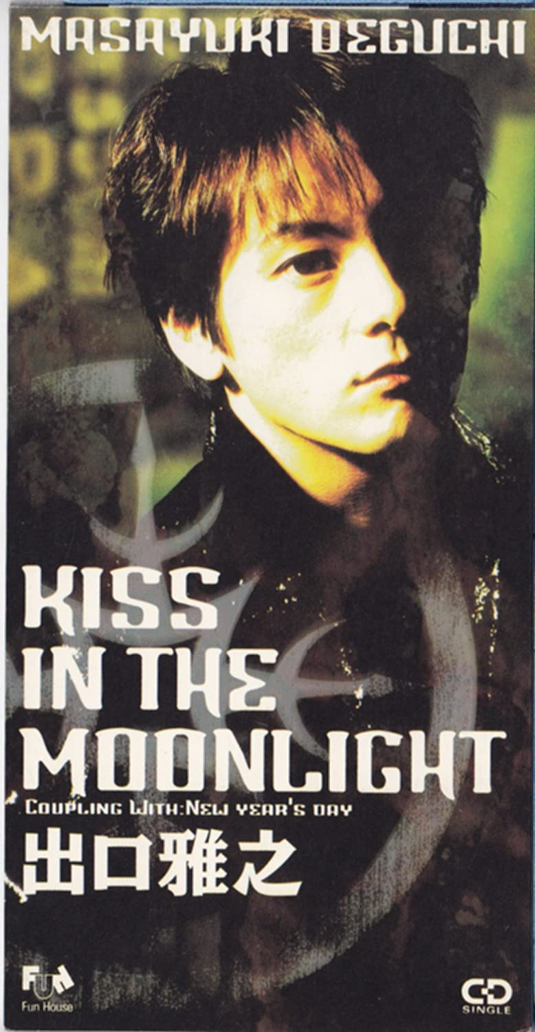 Amazon.co.jp: KISS IN THE MOONLIGHT/NEW YEARS DAY: 音楽