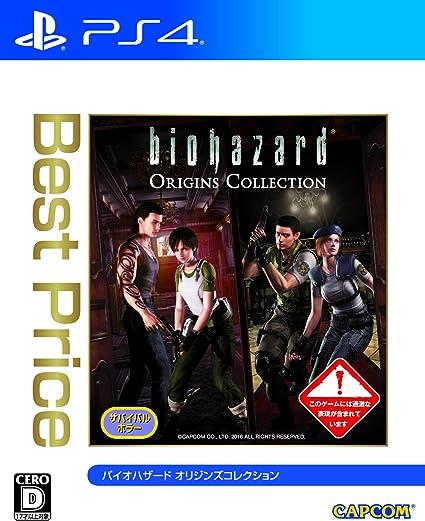 BioHazard / Resident Evil Origins Collection - Best Price (Multi-Languages) [PS4][Importación Japonesa]: Amazon.es: Videojuegos