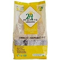 24 Mantra Organic Sonamasuri Raw Rice, 1kg