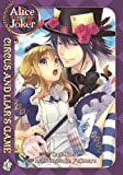 Alice in the Country of Joker: Circus and Liars Game Vol. 3