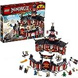 レゴ(LEGO) ニンジャゴー ニンジャ道場 70670