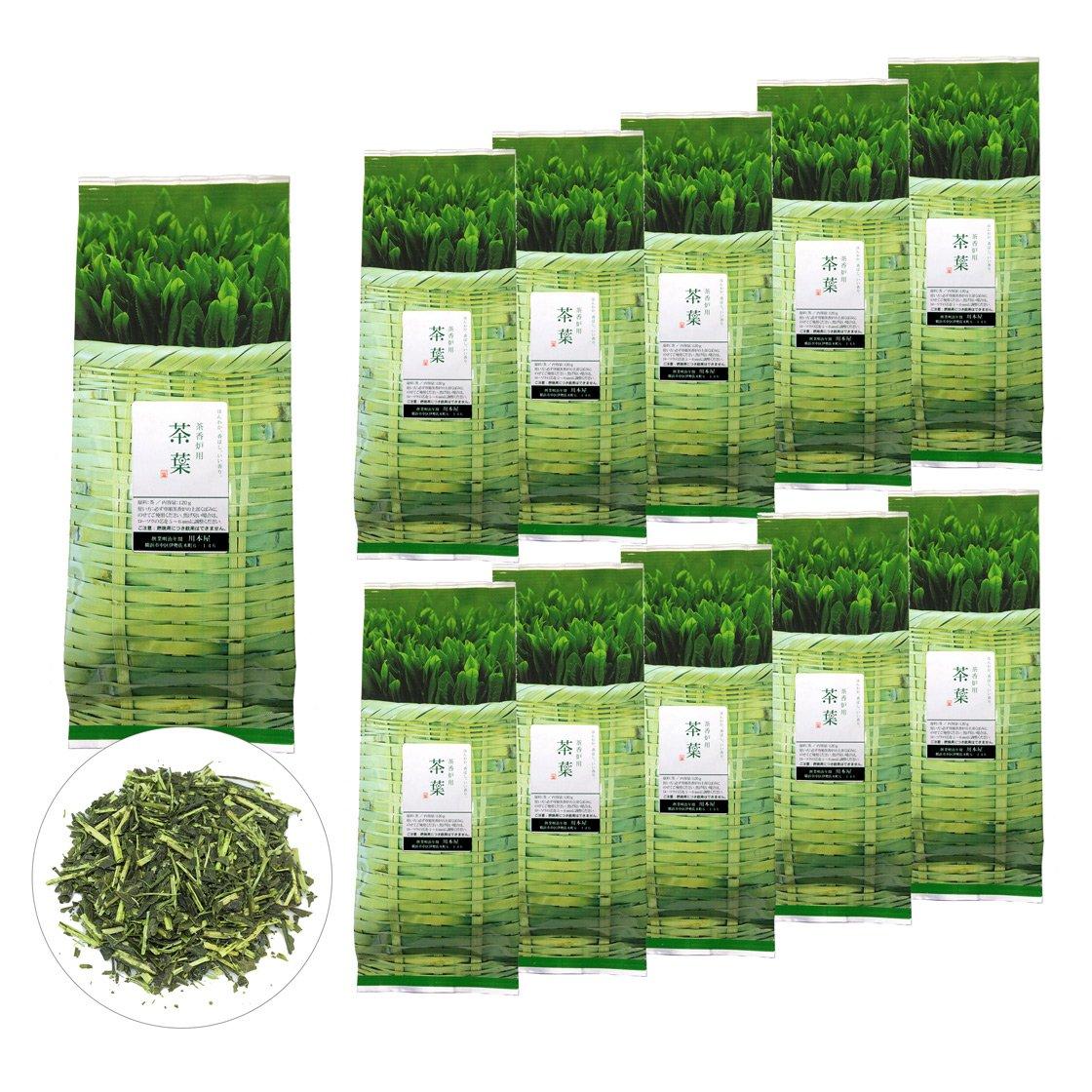 国産 茶香炉専用 茶葉120g (10袋+1袋サービス) 川本屋茶舗 B013AKX5E410袋+1袋サービス