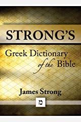 Strong's Greek Dictionary of the Bible (with beautiful Greek, transliteration, and superior navigation) (Strong's Dictionary Book 1) Kindle Edition