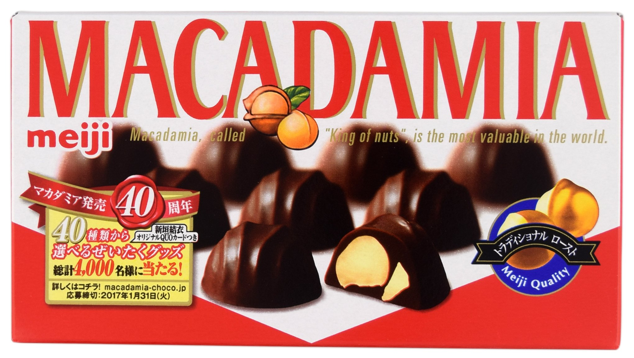Meiji - Macadamia Chocolate 3.07 Oz.