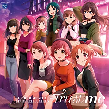 amazon the idolm ster cinderella master trust me 歌 安部菜々
