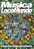 Musica LocoMundo