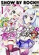 SHOW BY ROCK!! クリティクリスタ♪クリクリ伝説 1 (MFコミックス アライブシリーズ)