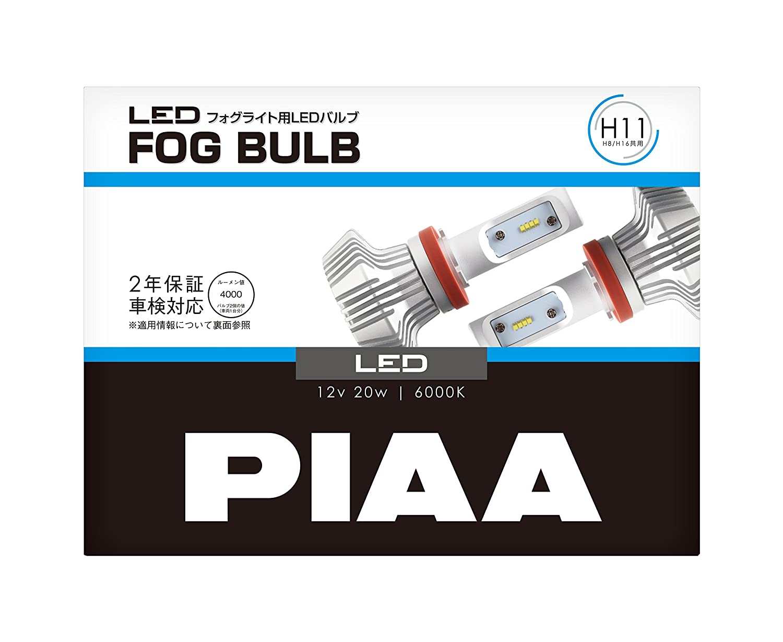 PIAA (ピア) LEDフォグライトバルブ 4000lm 【6000K】 車検対応 2年間保証 H8/H11/H16 12V&24V共用 20W LED 2個入り LEF402 LEF402 B078ZZ1MXC