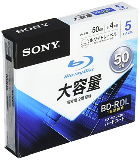 Sony 5bnr2dcps4 BD-R 50 GB 5pieza (S) Disco regrabable BLU-Ray ...