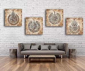 Islamic Wall Art, Islamic Wall Decor, Islamic Canvas Calligraphy, Islamic Gift Al Falaq, Al Nas, Al Ikhlas, Ayatul Kursi, Muslim Gift, Quran Art (4 Pcs,each 23,5x23,5, 4 Surah)