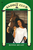 Saddle Club Book 26: Beach Ride (Saddle Club series)