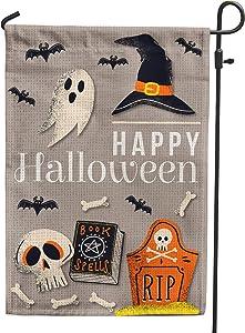 Happy Halloween Garden Flag | Pumpkin12.5 x18 Inch Burlap Double Sided Vertical Outdoor Outside & Yard Flag - Halloween Skeleton & Grave Decoration Flag 031