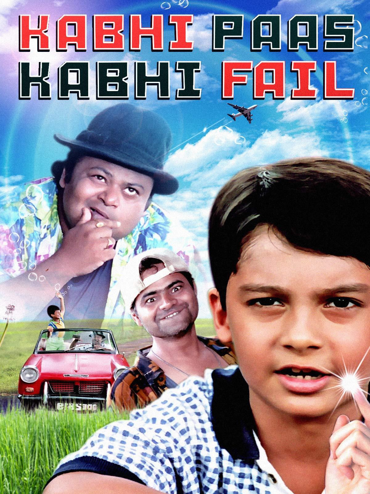 Kabhi Pass Kabhi Fail