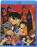 劇場版名探偵コナン ベイカー街の亡霊 (Blu-ray)