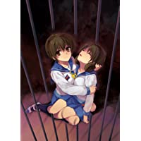 Corpse Party: Book of Shadows [Limited Edition] [Japan Import]
