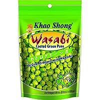 Khao Shong, Guisante deshidratado - 12 de 120
