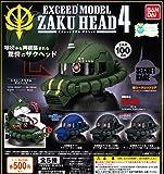 機動戦士ガンダム EXCEED MODEL ZAKU HEAD エクシードモデル ザクヘッド 4 全5種セット ガチャガチャ