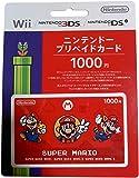 ニンテンドープリペイドカード1000円 マリオ