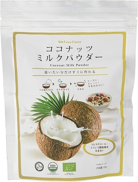ミルク ココナッツ コストコのココナッツミルク3選!味を生かしたおすすめな飲み方を種類別に紹介