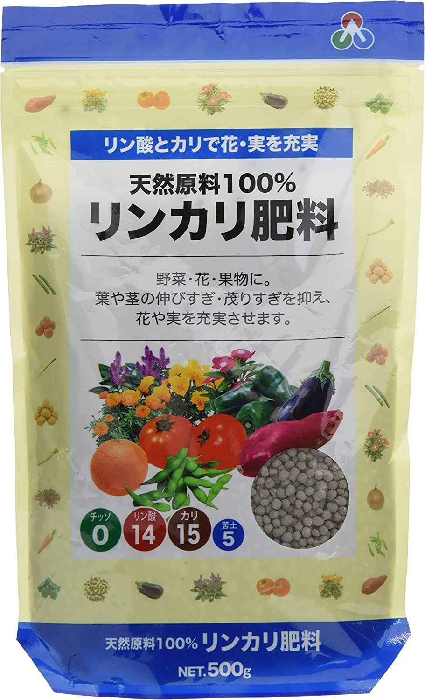 カリ 酸 窒素 リン 化学肥料(単肥)の種類と特徴・使い方