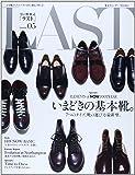 LAST 05 (東京カレンダーMOOKS)