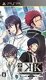 学園K -Wonderful School Days- (通常版) - PSP
