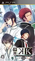 学園K -Wonderful School Days-