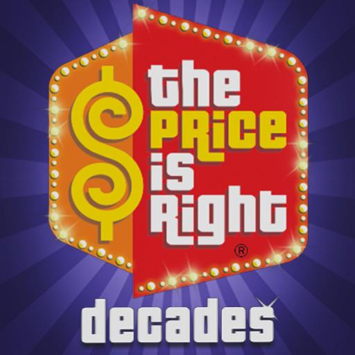 price app - 3