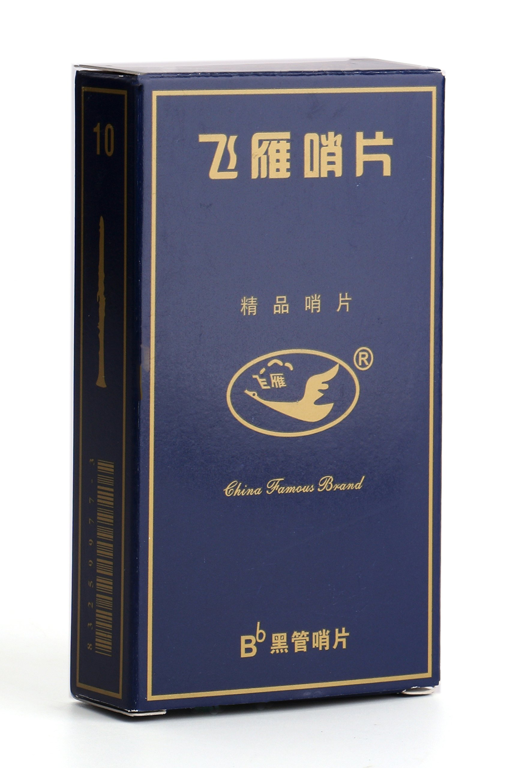 Foraineam 10 Pieces Bb Clarinet Traditional Reeds (Strength 2.0)