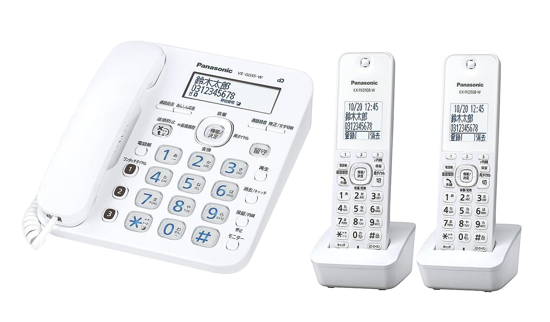 パナソニック デジタルコードレス電話機 子機1台付き 迷惑電話対策機能搭載 ホワイト VE-GD35DL-W + ドアホンアダプター VE-DA10-H セット B06XW2R9CC 子機1台付き|ホワイト|本体+ドアホンアダプター ホワイト 子機1台付き