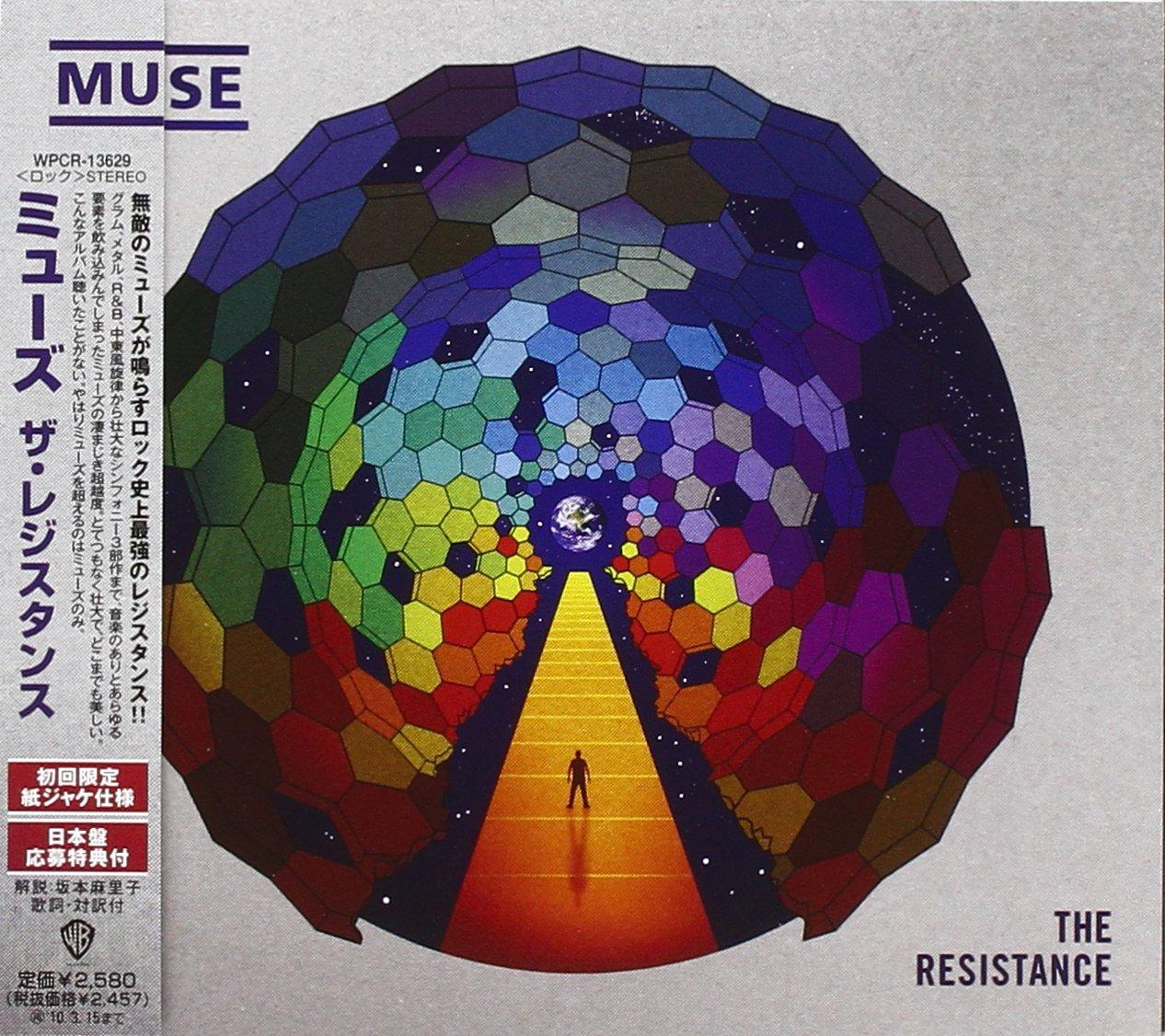 ザ・レジスタンス(MUSE)
