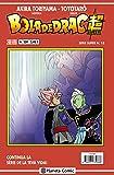 Bola de Drac Serie Vermella nº 229 (vol 4) (Manga Shonen)
