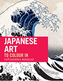 Japanese Art The Colouring Book
