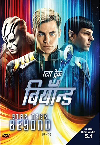 The Star Trek Beyond English Malayalam Version Full Movie