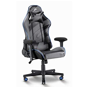 Atelerix Ventris Gaming Chair — PU Leather, Fabric, & Extra Wide Options