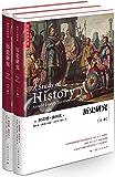 历史研究(上、下) (汤因比作品集)