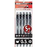 ぺんてる ボールペン エナージェルX XBLN105-A5 5本パック 黒