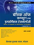 Basic of Computer and Information Technology ( Sem-5) Hindi Medium