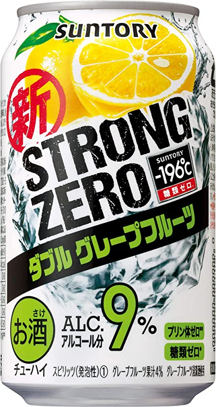 ゼロ 危ない ストロング