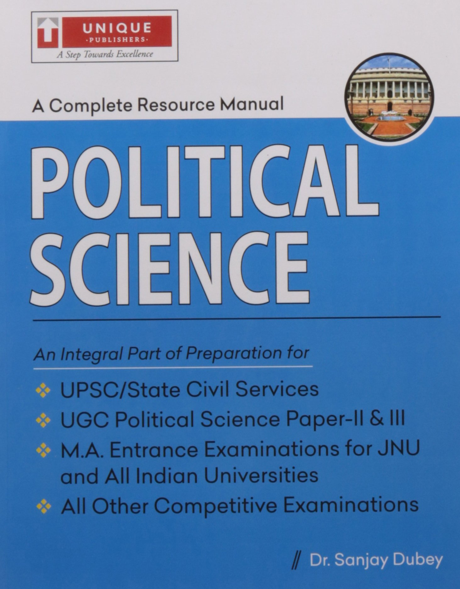 COMPLETE RESOURCE MANUAL POLITICAL SCIENCE (CODE-8.08.2) PDF
