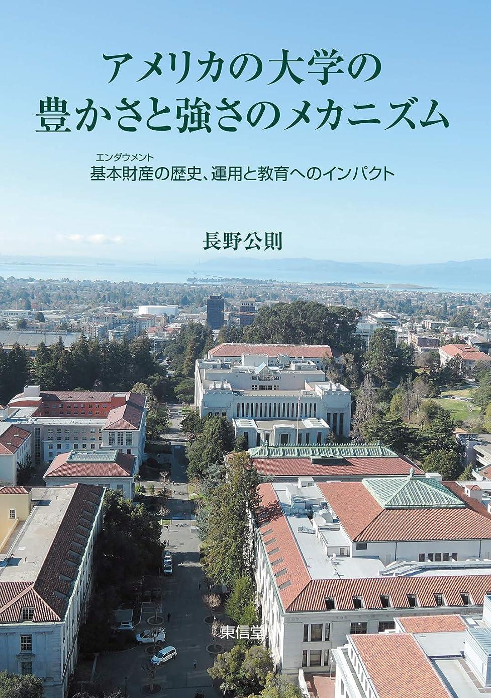 固める穿孔する問い合わせ韓国の高校歴史教科書 (世界の教科書シリーズ)