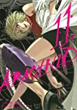 アラクニド(11) (ガンガンコミックスJOKER)