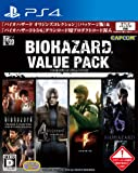 Resident evil / Biohazard - Value Pack [PS4] [import Japonais]