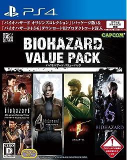 BioHazard / Resident Evil Origins Collection - Standard Edition (Multi-Languages) [PS4][Importación Japonesa]: Amazon.es: Videojuegos