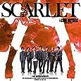 【メーカー特典あり】 SCARLET(CD)(オリジナル・ポスター(A3サイズ / 1種)付)