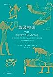 埃及神话(尼罗河旅行必备神话系统,在金字塔、亡灵书和法老的国度里,人们在对彼此讲述怎样的故事?)