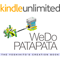WeDo PATAPATA: THE YOSHIHITO'S CREATION BOOK (English Edition)