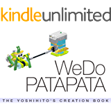 WeDo PATAPATA: THE YOSHIHITO'S CREATION BOOK